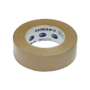 West London Removals X-press-It-Kraft-Brown-Tape